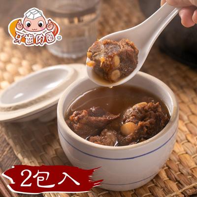 古早味排骨酥湯(2包入/袋)