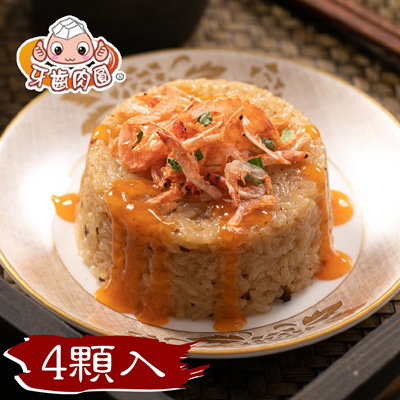 古早味櫻花蝦米糕 (150g*4顆)