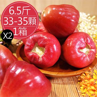 枋寮農會嚴選黑珍珠蓮霧(6.5斤/箱,共2箱)