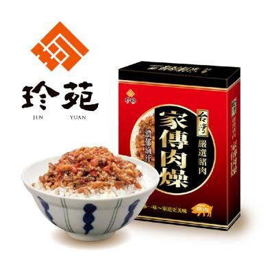 家傳肉燥(100g*2包/盒,共4盒)