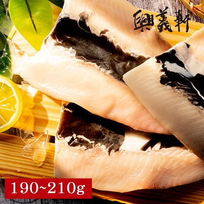 虱目魚肚(大)(190g-210g)