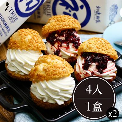 初鹿鮮奶泡芙(200g(4入)/盒,共2盒)