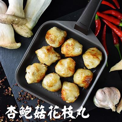 精碳肉舖-杏鮑菇花枝丸(300g±5%/包)