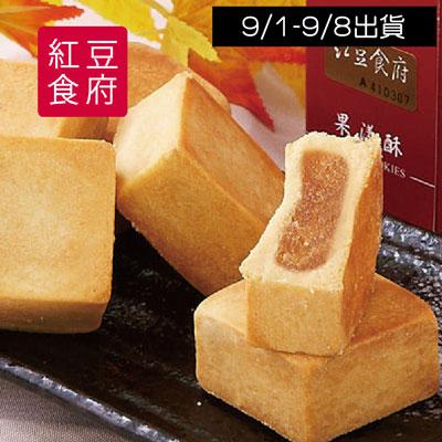 鳳梨果漾酥(奶蛋素)(45g*6顆/盒,共2盒)