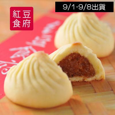 小籠包土鳳梨酥禮盒(30g*8顆/盒)