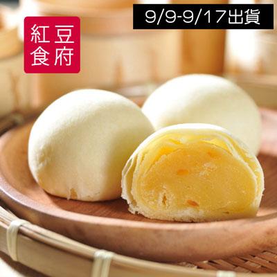 小饅燒蛋黃綠豆椪禮盒(50g±5%*6顆/盒)