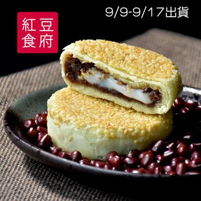 小燒餅蜜紅豆Q餅禮盒(50g±5%*6顆/盒)