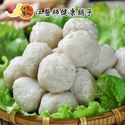 暑魚丸(300g/包)
