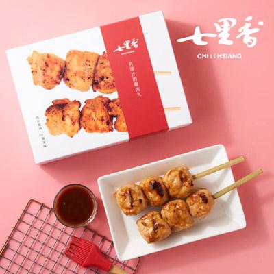炭烤雞肉丸(230±5%/四串/盒)