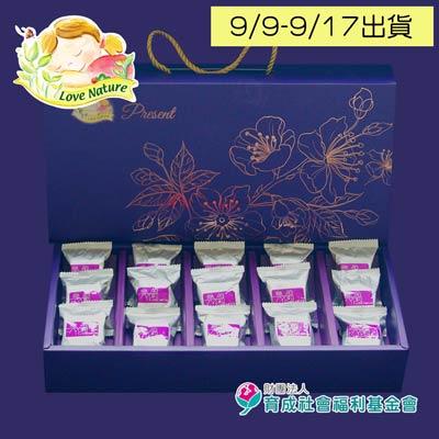 好麥土鳳梨酥禮盒(28g*15顆/盒)