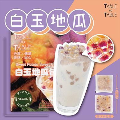 白玉番薯包心(80g*4入/盒)