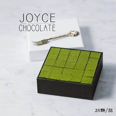 日本超夯抹茶生巧克力禮盒(25顆)