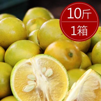 台南白河 安全柳丁(10斤/箱)