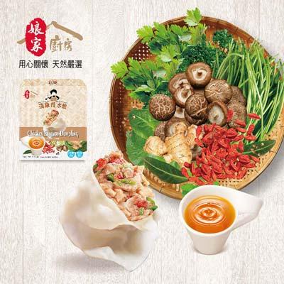 滴雞精水餃(200g±5%/盒)