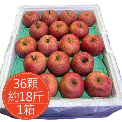 日本青森富士蜜蘋果超值原裝箱(1箱)