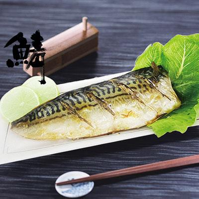 挪威鯖魚(140-170/片)