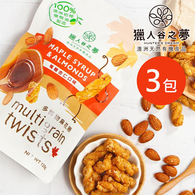 多穀物麻花捲-楓糖杏仁口味(120g/包,共3包)