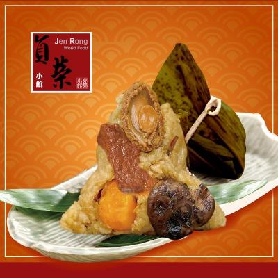鮑魚蛋黃粽(180g×12顆)