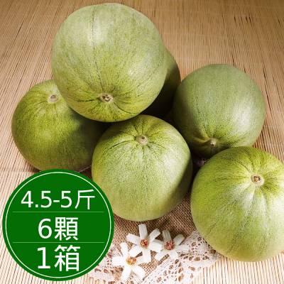 溫室翠妞香瓜(4.5-5斤/6顆/箱)