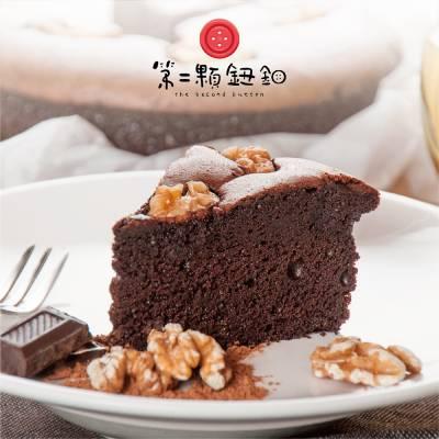 核桃布朗尼蛋糕6吋(290g)
