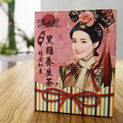 溫太醫買一送一,溫太醫黑糖養生茶-桂圓紅棗(8入/盒)