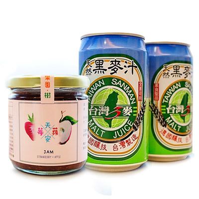 買二送二,草莓蘋果雙果醬+黑麥汁雙入組