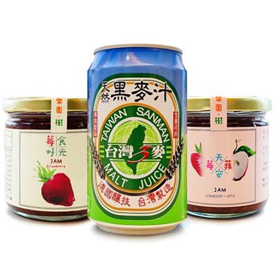 買二送二,草莓純果醬+草莓蘋果雙果醬+黑麥汁雙入組
