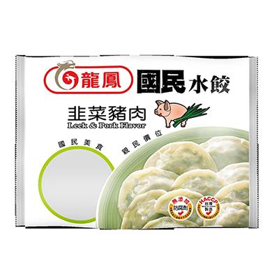 買一送一,國民水餃-韭菜豬肉口味(約40粒/包)