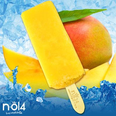 芒果汁3入(75g±5%/支,共3支)