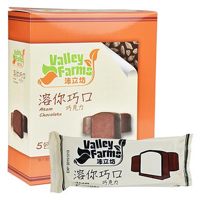 買一送一,溶你巧口雪糕-巧克力(4顆*5包/盒)