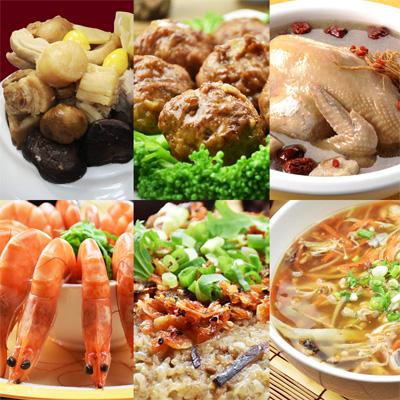 名廚溫國智開運年菜6件組