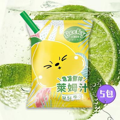急凍鮮榨萊姆汁-萊姆原味(120ml*5包)