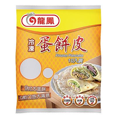 買一送一,冷凍蛋餅皮(650g*10片/包)