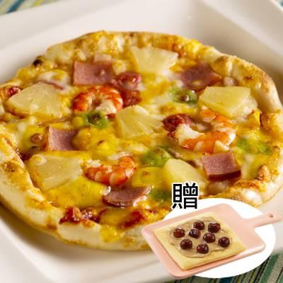 6.5吋彩色披薩(白色戀人)*1送珍珠奶茶披薩*1