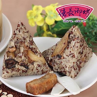 買一送一,紅藜養生粽(160g* 2顆/包)