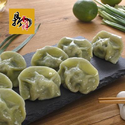 買一送一,韭菜豬肉水餃(490g/包(20顆入)