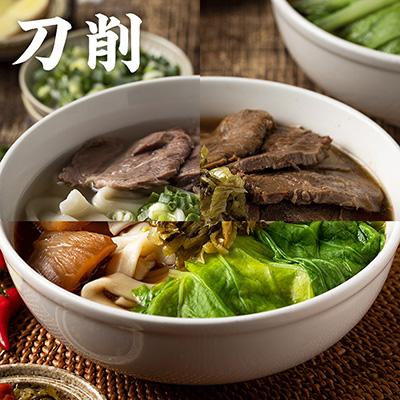 主廚牛肉麵-刀削麵組(紅燒+清湯+半筋半肉各1包)